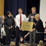 Photo of Confucius Institute honor at Spring Lane Elementary