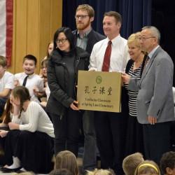 Photo of Confucius Institute honor at Spring Lane Elementary